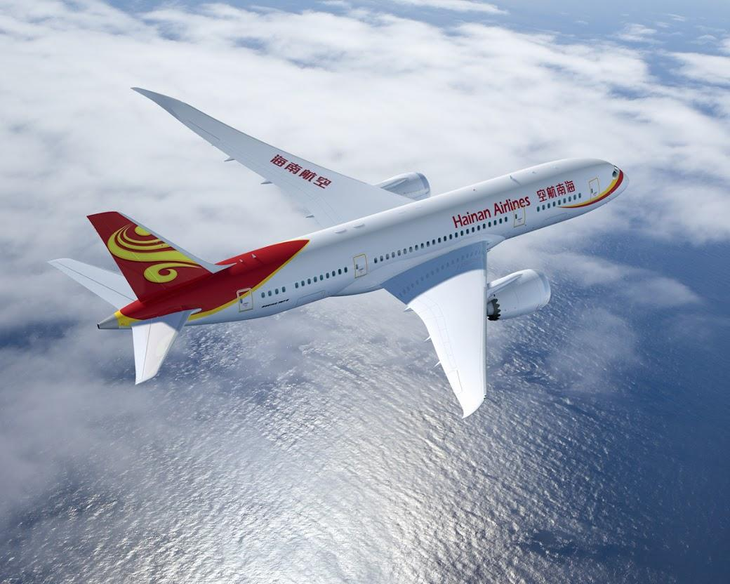 Flash Sale! Round Trip from $599 (Tax Included)!San Jose/Boston/Chicago/Seattle to China @ Hainan Airlines