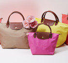 Up to 30% Off LongChamp Designer Bags on Sale @ Gilt