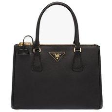 Extra $100 OffPrada Leather Handbags @ Tanga