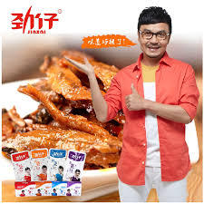 10% Off Jinzai Fish Snack, Multiple F...
