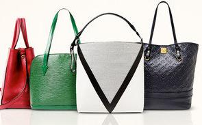 From $1150 Louis Vuitton Vintage Handbags on Sale @ Gilt