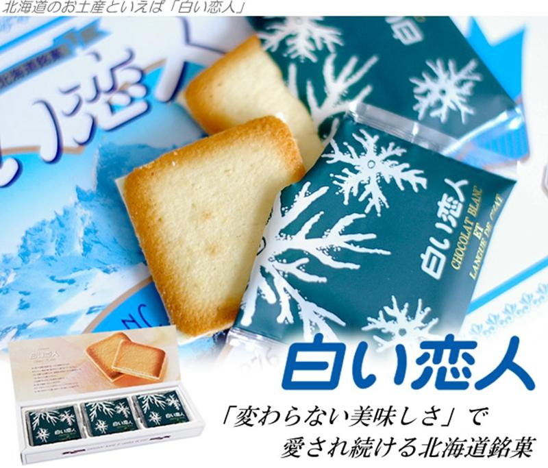 15% Off  Japanese Beauty & Snacks from Japan @ Daigoujp