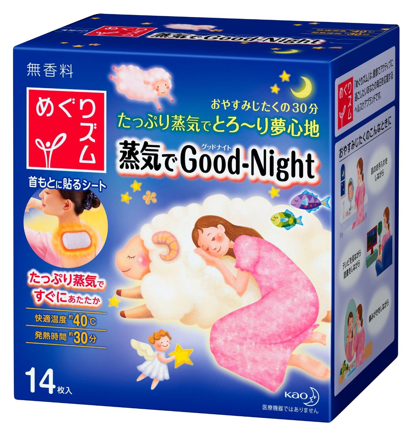 $15.59 Kao Megurism Steam Good-Night ...
