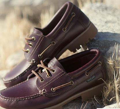 Up to 78% Off Men's Casual Shoes @ 6PM.com