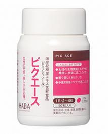 $35 HABA PIC ACE for Women's Menstrual Problems