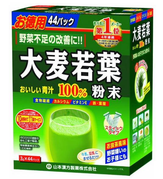 Barley Young Leaves AOJIRU 100% Powder Stick (3g x 44, Japanese Import)