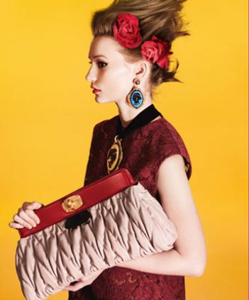 Dealmoon Exclusive ! Up to 73% Off  Miu Miu Boutique @ Rue La La