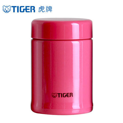 Tiger Vacuum Stainless Cup