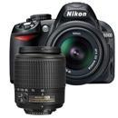 As Low as $199.95 Great Nikon Refurbished DSLR Deals @ Adorama.com