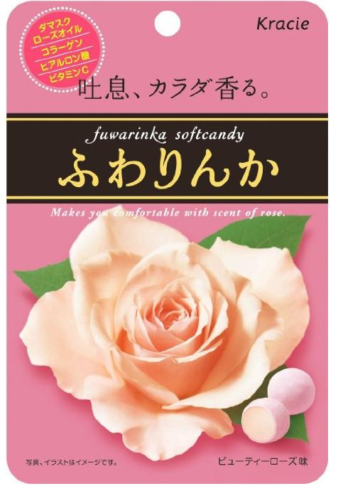 $5.99 Kracie Beauty Rose Taste Aroma Soft Candy 32g/Bag