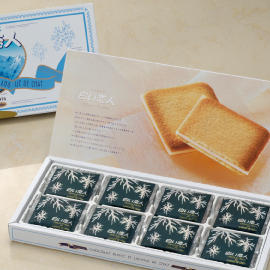 $29.99 Ishiya - Shiroi Koibito Chocolat Blanc Langue de Chat 24 Pieces
