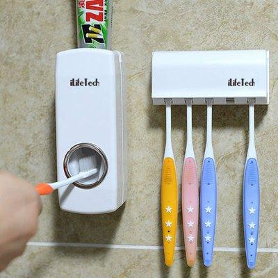 $13.99 iLifeTech Hands Free Toothpaste Dispenser Automatic Toothpaste Squeezer and Holder Set