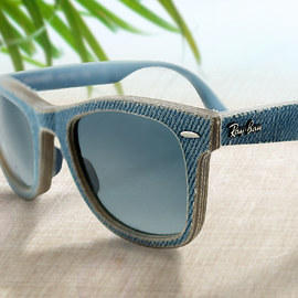 Up To 40% Off MARC BY MARC JACOBS & Ray-Ban Sunglasses Sale @ Zulily