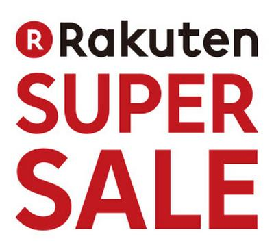 ¥1,000 Off ¥20,000 Up to 50% Off Selected Items @ Rakuten Global