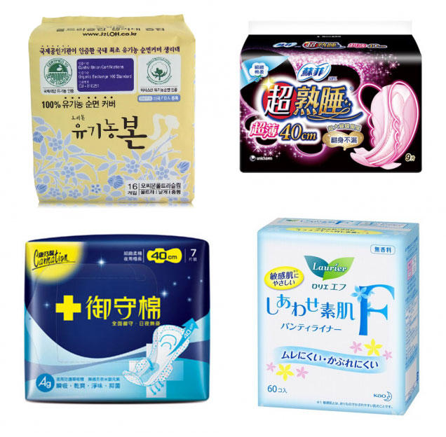$10 Off $99 or $25 Off $199 Sanitary Pad Sale @ Yamibuy