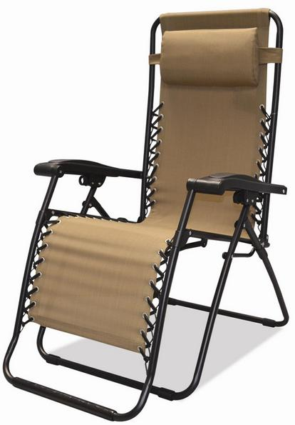 $32.99  Northwest Territory Anti-Gravity Suspension Lounger