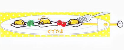 Free Gudetama Braceletwith Any Purchase @ Sanrio