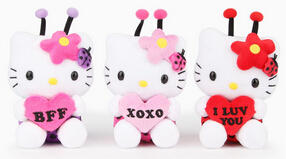 Free Hello Kitty Sweet Ladybug Plushwith $30 Purchase @ Sanrio
