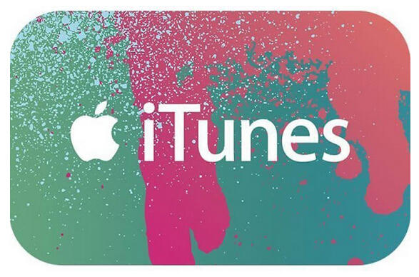 $40 $50 iTunes Code ( email delivery)