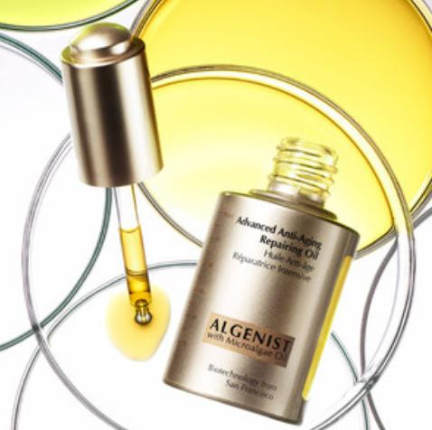 Dealmoon Exclusive: Free Travel Size Algenist Best Sellers Duo with Any Purchase of $150 @ algenist