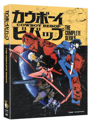$19.99 Cowboy Bebop: The Complete Series on DVD