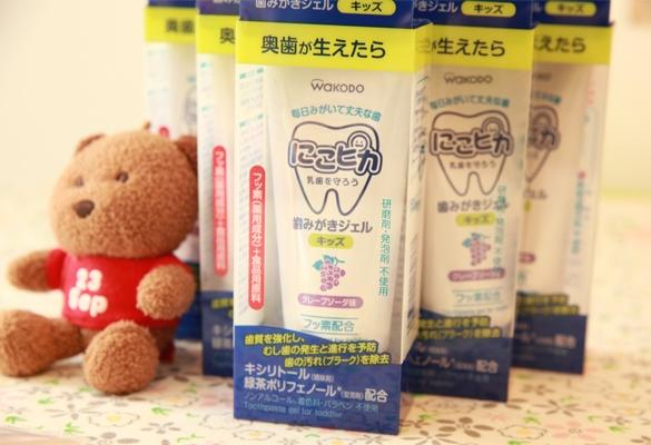 10% Off + Delivery from Japan WAKODO Toothpaste Gel for Baby, Grape Flavor