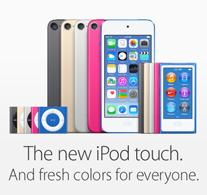 From $49.00The new iPod touch/nano/shuffle