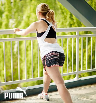 Up to 55% Off Puma For Women On Sale @ Zulily