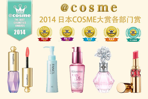 From $11.50 Cosme Reward Products