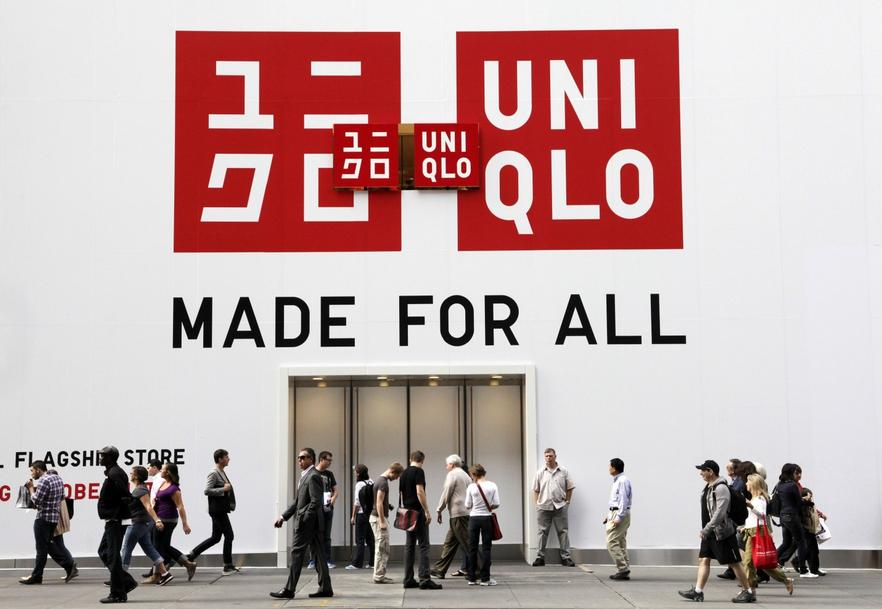 From $19.90 Women's Shirts and Blouses @ Uniqlo