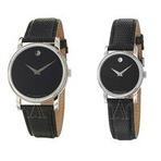 $195 Each Movado Men's Museum Watch 2100002 and 2100004