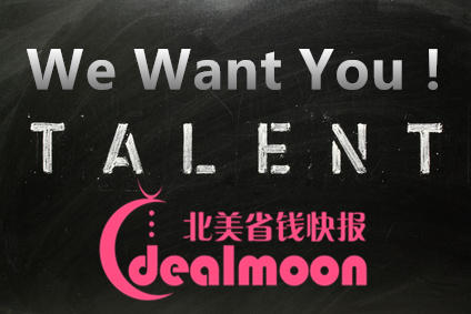 We Want You! Join us! Dealmoon is hiring multiple positions now!