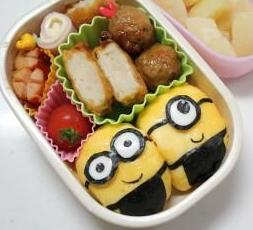 From $7.99 Lunch Boxes for School