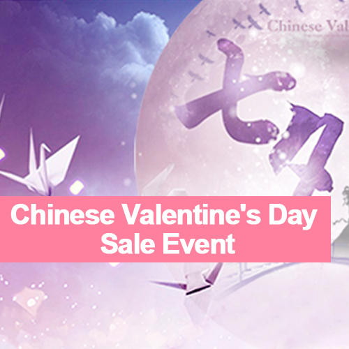 Dealmoon Exclusive! Chinese Valentine's Day Sale Event