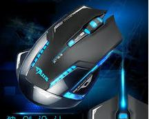 E-Blue Wireless Gaming Mouse