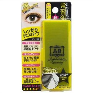 $11.00 AB Single Eye Tape (80pcs)