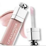 Free Complimentary Dior Lip Sample with $25 Purchase @ Sephora.com