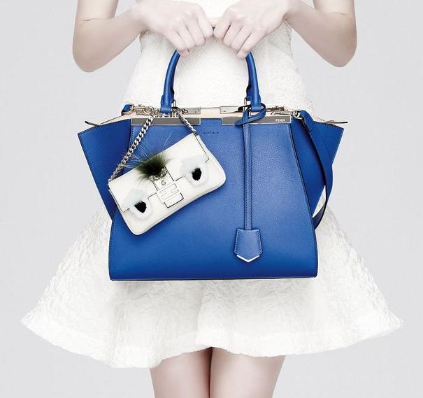 Up to 67% Off Fendi Women Handbags @ Rue La La