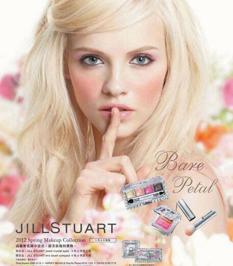 Up to 20% Off Jill Stuart Cosmetics @ Yamibuy