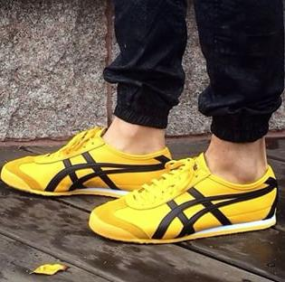 Up to 60% Off Onitsuka Tiger by Asics Shoes @ 6PM.com