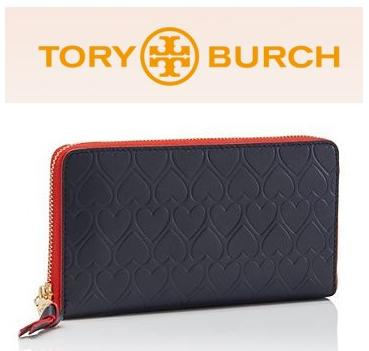 Tory Burch Heart-embossed Multi-gusset Zip Continetal Wallet