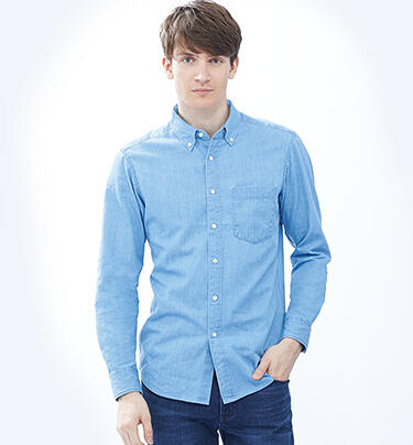 2 for $49.90 Select Men's Casual Shirts @ Uniqlo