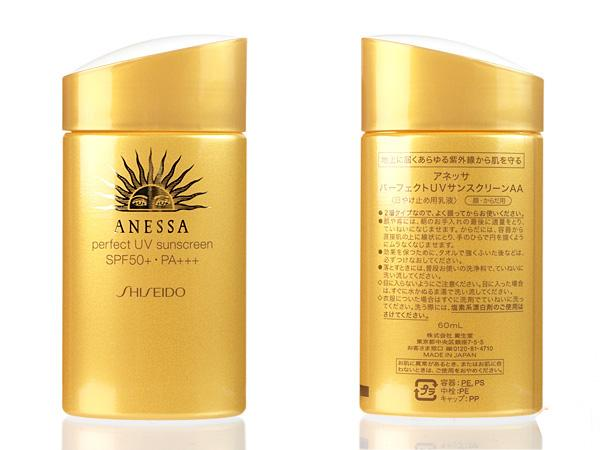 10% Off + Delivery from Japan Shiseido Japan ANESSA Perfect UV Sunscreen Rich Moisture SPF50+ PA++++