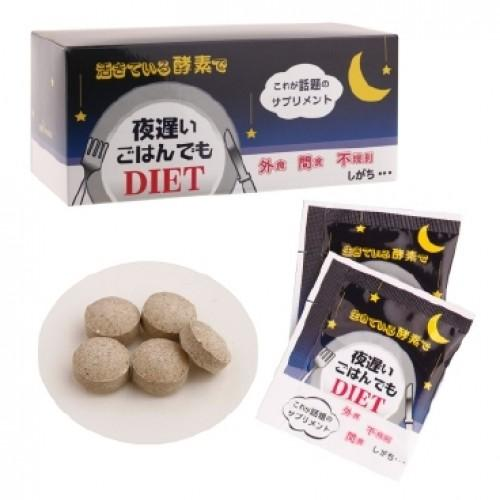 10% Off + Delivery from Japan Shinyakoso Even slow rice diets at night (30)
