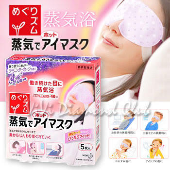 10% Off + Delivery from Japan Kao Steam Hot Eye Mask, Multiple Options