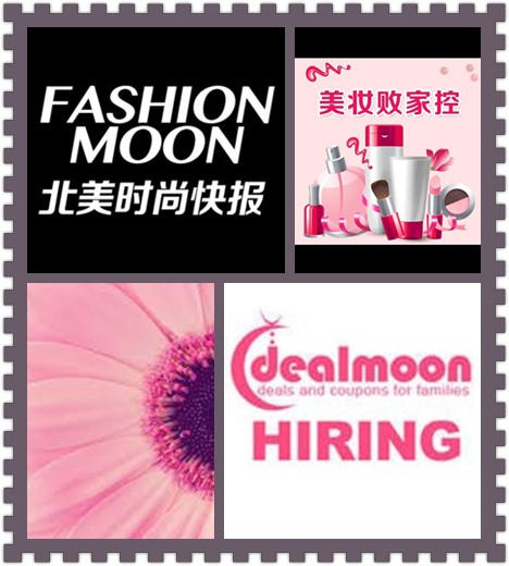 Hiring We need you! We are seeking WeChat Editor.