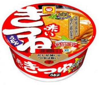 10% Off Japanese Brands Noodle @ Yamibuy