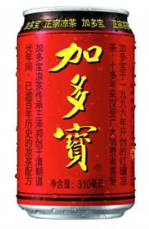 JDB Herbal Tea 310ML