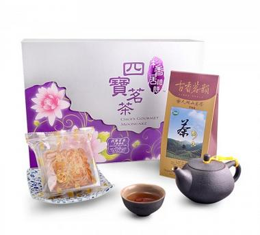 Good Taste creates good mood Enjoy your life with TS Selected Products & Delicious Mooncakes