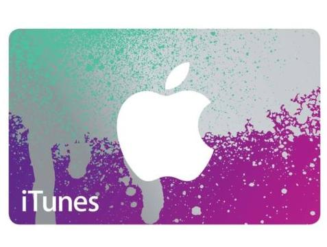 20% Off iTunes Gift Card